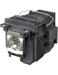Epson ELPLP71 - Lámpara de proyector - UHE - para Epson EB-1400Wi, EB-1410Wi [240V], EB-470, EB-475 V13H010L71 - Imagen 1